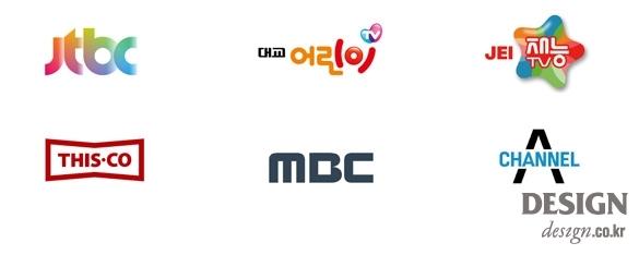 월간 디자인 : 국내 TV 방송 채널 BI 디자인  매거진  DESIGN