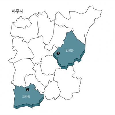 [그 디자이너의 인쇄소] 수도권 인쇄 가이드 맵