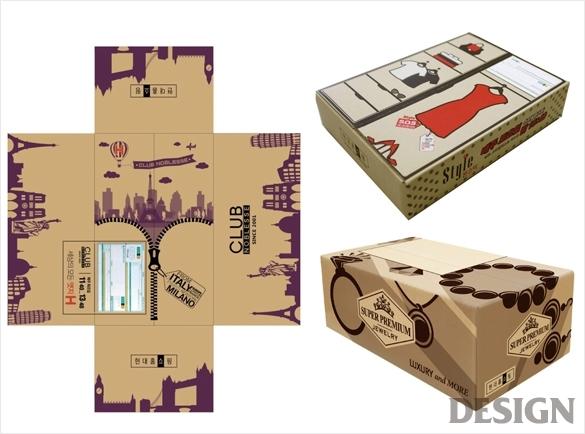 월간 디자인 : 현대홈쇼핑의 '엣지 H 박스'  매거진  DESIGN
