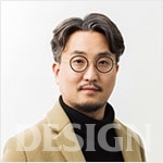 Designers Interview
