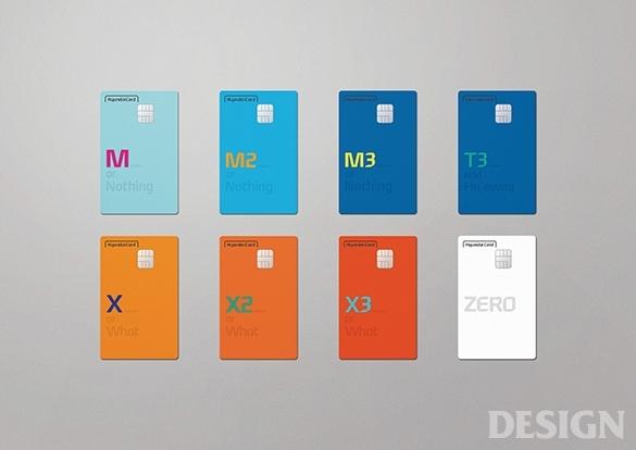 월간 디자인 현대카드 플레이트 디자인 매거진 design